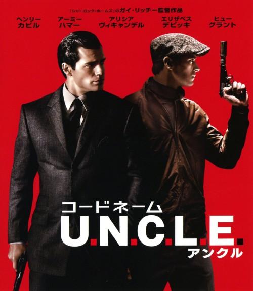 【中古】コードネーム U.N.C.L.E. BD&DVDセット 【ブルーレイ】/ヘンリー・カヴィル