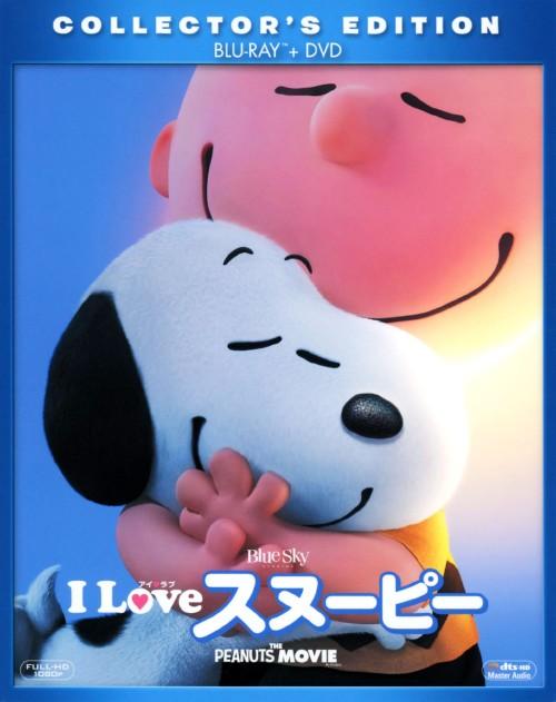 【中古】初限)I LOVE スヌーピー THE PE…MOVIE BD&DVD 【ブルーレイ】/ノア・シュナップ