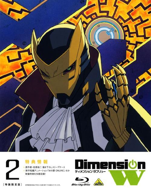 【中古】初限)2.Dimension W 【ブルーレイ】/小野大輔