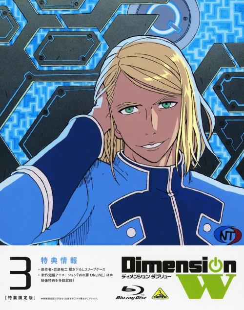 【中古】初限)3.Dimension W 【ブルーレイ】/小野大輔