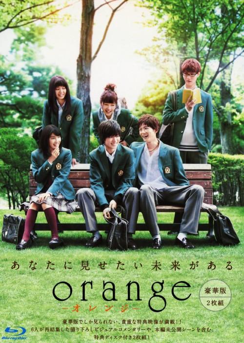 【中古】限)orange -オレンジ- 豪華版 【ブルーレイ】/土屋太鳳