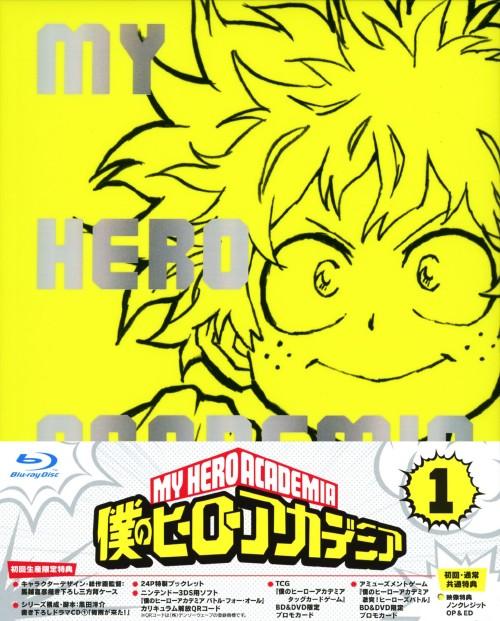 【新品】1.僕のヒーローアカデミア 【ブルーレイ】/山下大輝
