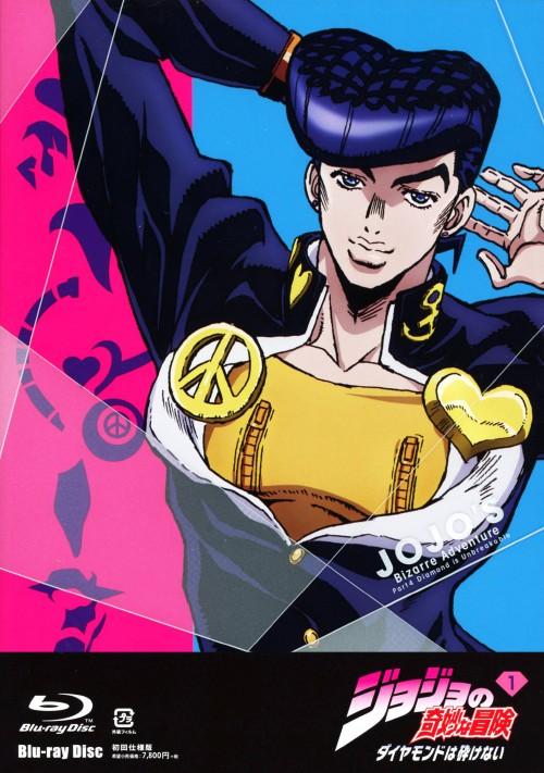 【中古】1.ジョジョの奇妙な冒険 ダイヤモンドは砕け… 【ブルーレイ】/小野友樹