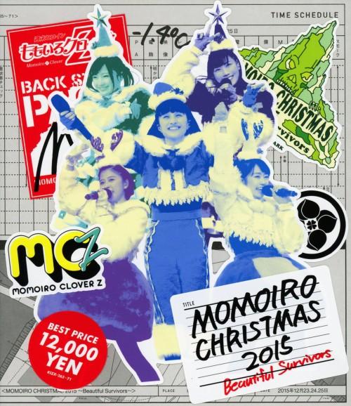 【中古】ももいろクリスマス2015 Beautiful Survivo…BOX 【ブルーレイ】/ももいろクローバーZ