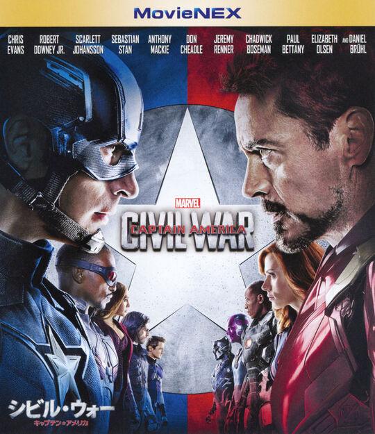 【中古】MV】シビル・ウォー キャプテン・アメリカ Movi…BD+DVDセット 【ブルーレイ】/クリス・エヴァンス
