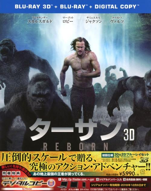 【中古】ターザン:REBORN 3D&2Dセット 【ブルーレイ】/アレクサンダー・スカルスガルド
