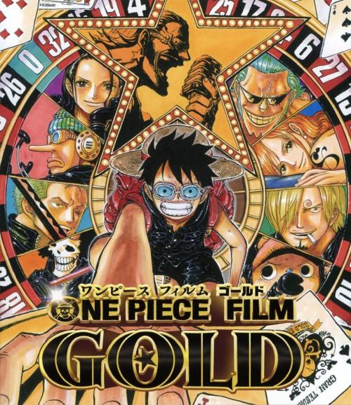 【中古】ONE PIECE FILM GOLD スタンダード・ED 【ブルーレイ】/田中真弓