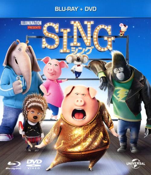 【中古】SING/シング BD+DVDセット 【ブルーレイ】/マシュー・マコノヒー