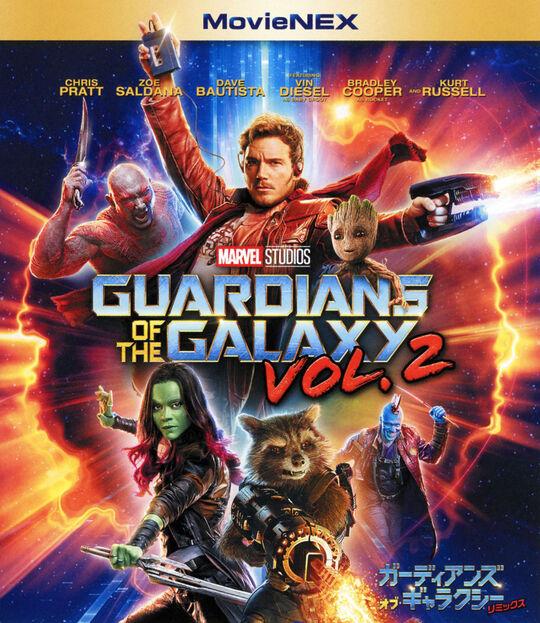 【新品】ガーディアンズ・オブ・ギャ…リミックス MovieNEXBD+DVD 【ブルーレイ】/クリス・プラット