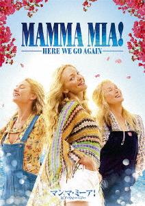 【中古】廉価】マンマ・ミーア! ヒア・ウィー・ゴー 【DVD】/アマンダ・セイフライド