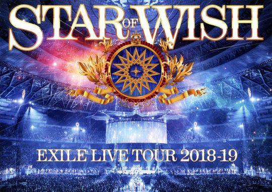 【新品】EXILE LIVE TOUR 2018-2019 STAR OF WISH 【DVD】/EXILE