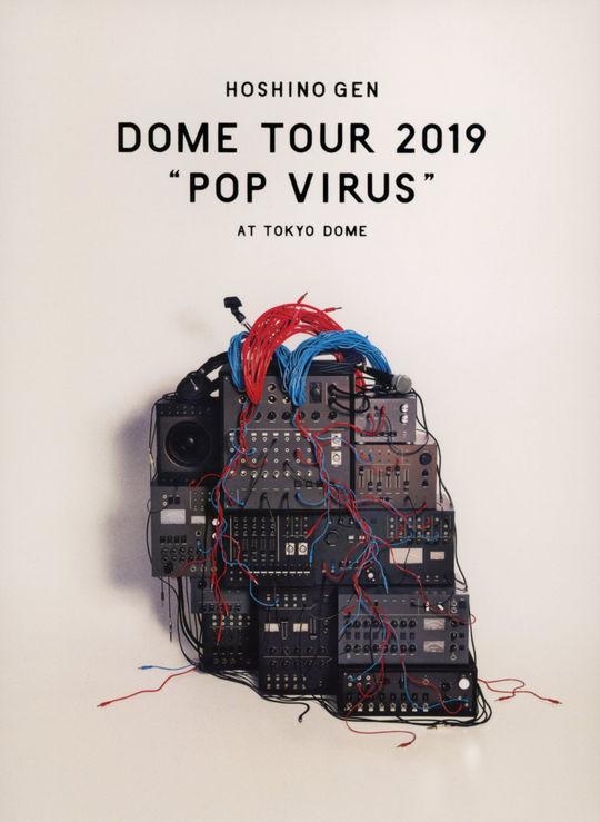 【新品】星野源/DOME TOUR POP VIRUS at TO… 【ブルーレイ】/星野源