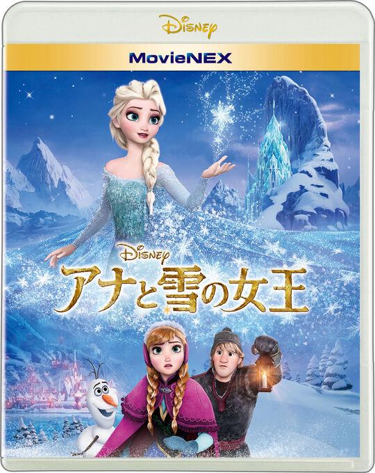 【新品】アナと雪の女王 MovieNEX BD+DVDセット 【ブルーレイ】/クリステン・ベル