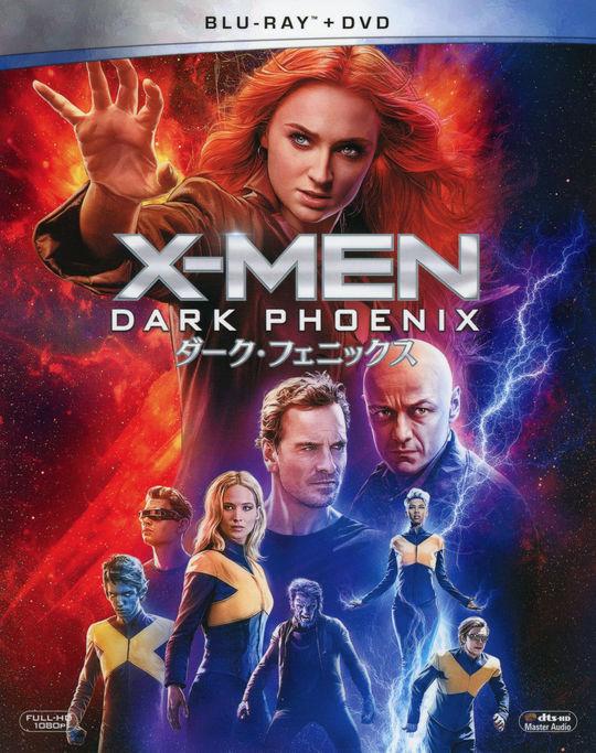 【中古】X−MEN:ダーク・フェニックス BD&DVD 【ブルーレイ】/ソフィー・ターナー