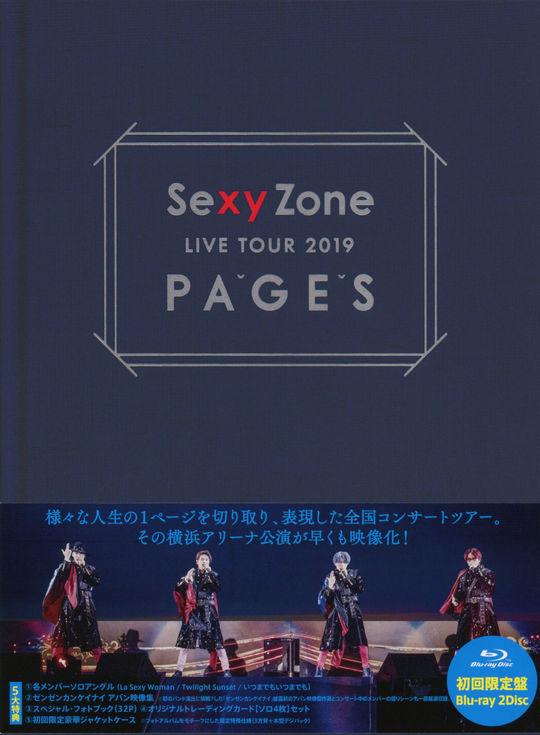 【中古】Sexy Zone LIVE TOUR 2019 PAGES 【ブルーレイ】/Sexy Zone