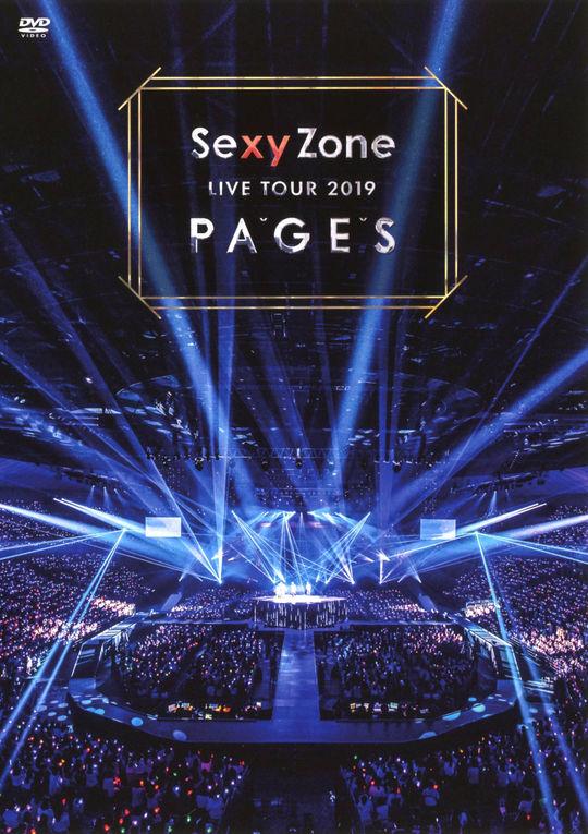 【中古】Sexy Zone LIVE TOUR 2019 PAGES 【DVD】/Sexy Zone