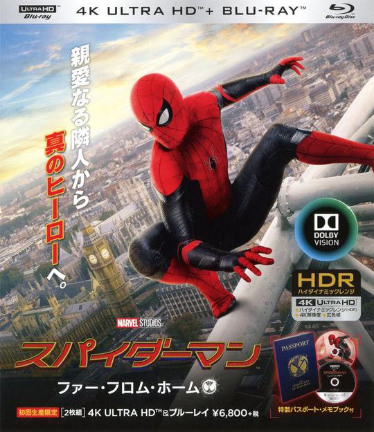 【新品】スパイダーマン:ファー・フロム・ホーム 4K ULTRA H… 【ブルーレイ】/トム・ホランド