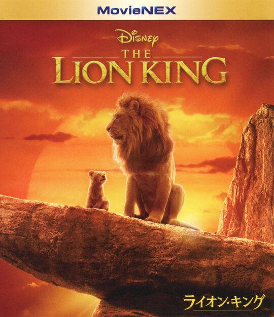 【新品】ライオン・キング (2019) MovieNEX BD+DVDセット 【ブルーレイ】/ドナルド・グローバー