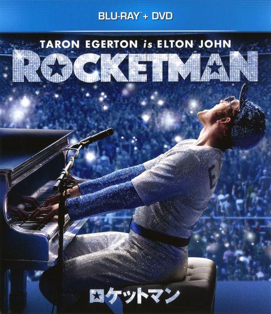 【中古】ロケットマン BD+DVD (英語歌詞字幕付き) 【ブルーレイ】/タロン・エガートン