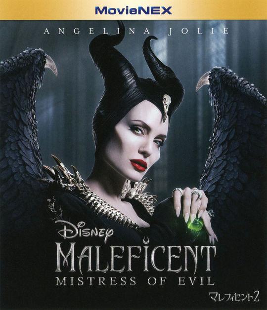 【中古】2.マレフィセント MovieNEX BD+DVD+DigitalCopy 【ブルーレイ】/アンジェリーナ・ジョリー