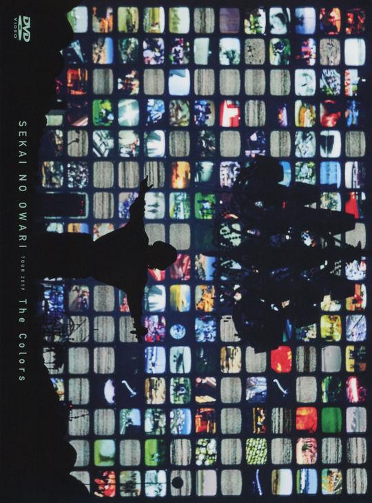 【中古】SEKAI NO OWARI/The Colors 【DVD】/SEKAI NO OWARI