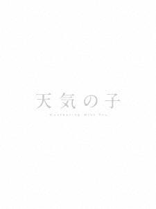 【新品】天気の子 コレクターズ・ED 4K Ultra HD BD 【ブルーレイ】/醍醐虎汰朗
