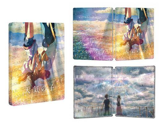 【新品】ゲオ天気の子 BD スタンダード・ED+スチールブック 【ブルーレイ】/醍醐虎汰朗