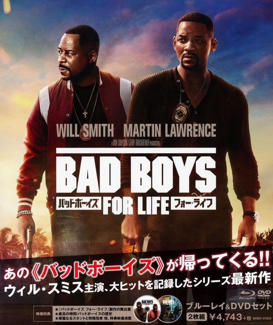 【中古】バッドボーイズ フォー・ライフ BD&DVDセット 【ブルーレイ】/マーティン・ローレンス