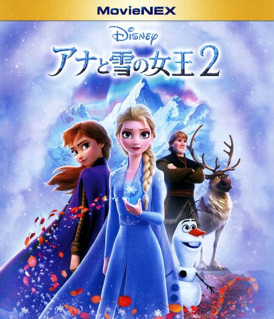 【新品】2.アナと雪の女王 MovieNEX 【ブルーレイ】/クリステン・ベル