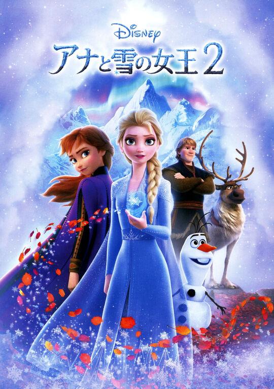 【新品】2.アナと雪の女王 【DVD】/クリステン・ベル