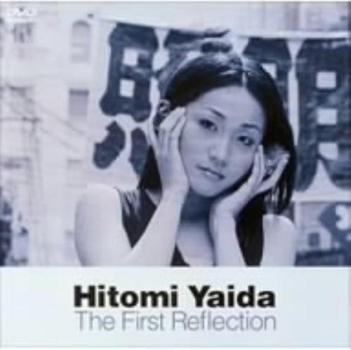 【中古】矢井田瞳/The First Reflection 【DVD】/矢井田瞳