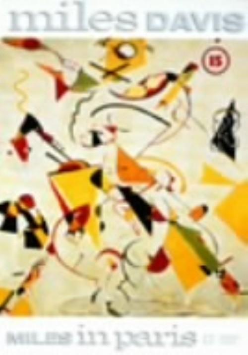【中古】マイルス・デイヴィス/マイルス・イン・パリ 【DVD】/マイルス・デイヴィス