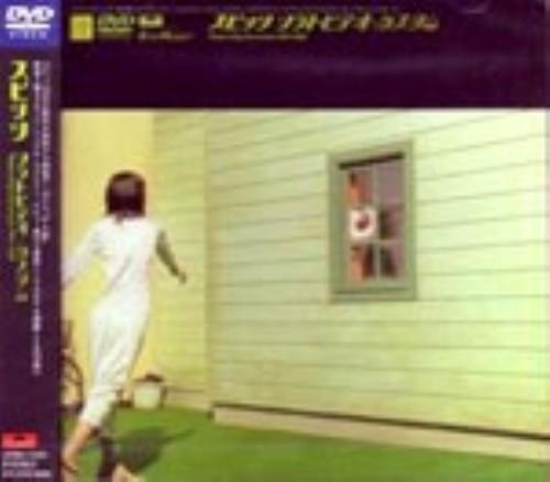 【中古】スピッツ/ソラトビデオ・カスタム VIDEO CLIP CHRONI… 【DVD】/スピッツ