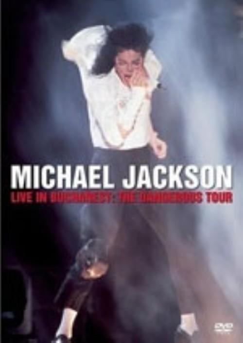 【中古】LIVE IN BUCHAREST 【DVD】/マイケル・ジャクソン