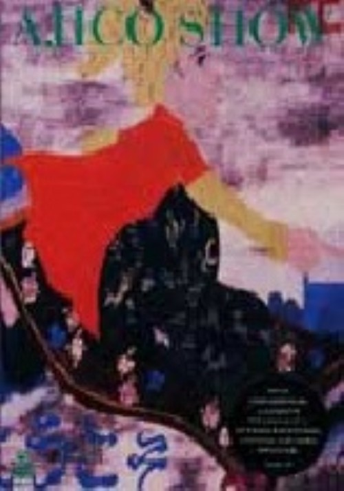 【中古】AJICO SHOW 【DVD】/AJICO