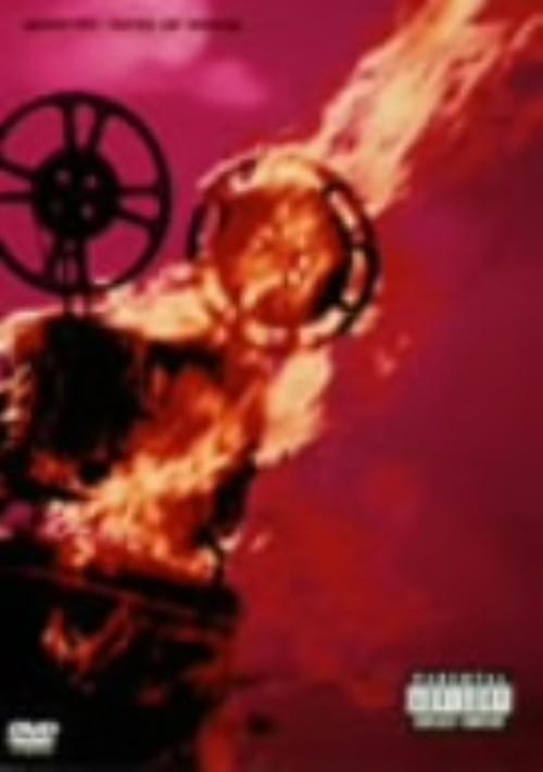 【中古】ミニストリー/復讐のビデオ・クロニクル 【DVD】/ミニストリー