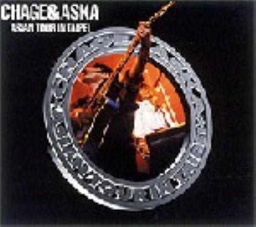 【中古】CHAGE&ASKA/ASIAN TOUR IN TAIPEI 【DVD】/CHAGE&ASKA