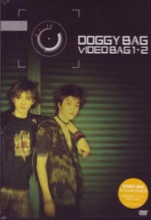【中古】VIDEO BAG 1+2 【DVD】/DOGGY BAG