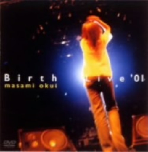 【中古】masami okui Birth Live'01 anison fest…【DVD】/奥井雅美
