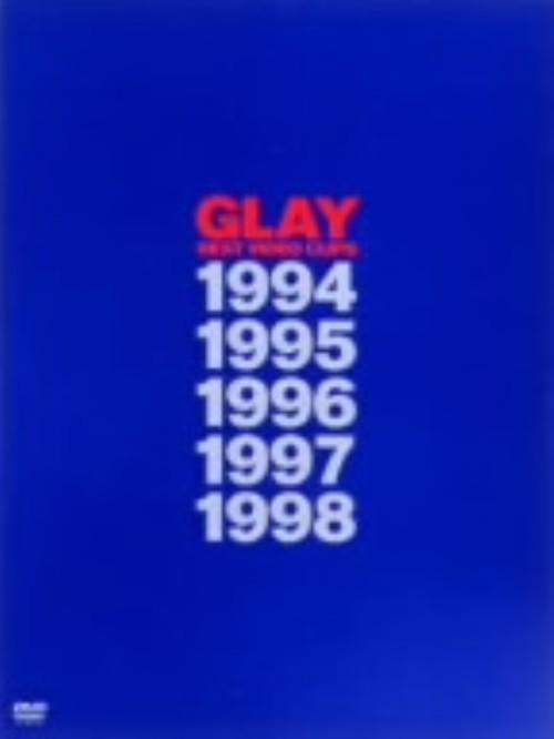 【中古】GLAY BEST VIDEO CLIPS 1994-1998 【DVD】/GLAY