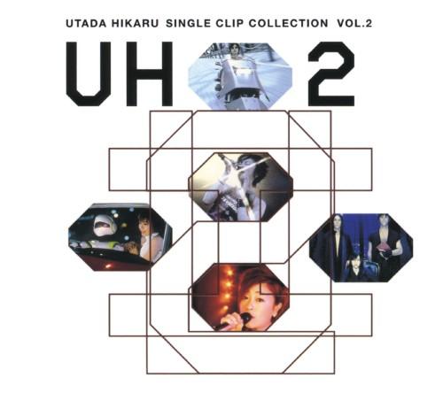 【中古】2.UH SINGLE CLIP COLLECTION 【DVD】/宇多田ヒカル