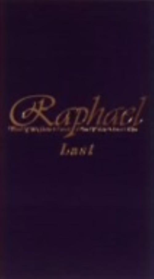【中古】Raphael/Last 天使の檜舞台 【DVD】/Raphael