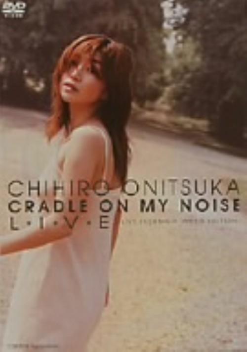 【中古】鬼束ちひろ/CRADLE ON MY NOISELIVE〜… 【DVD】/鬼束ちひろ