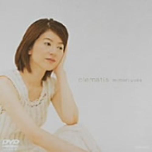 【中古】遊佐未森/clematis【DVD】/遊佐未森
