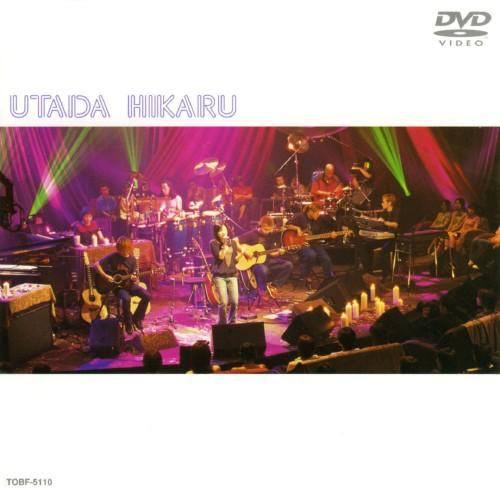 【中古】UTADA HIKARU UNPLUGD 【DVD】/宇多田ヒカル