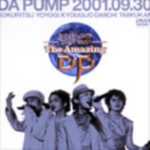 【中古】DA PUMP TOUR 2001 The Amazing DP 【DVD】/DA PUMP