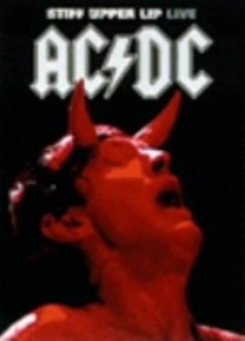 【中古】AC/DC/ライヴ・イン・ミュンヘン 特別版 【DVD】/AC/DC