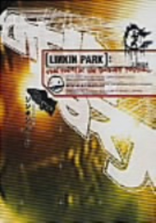 【中古】リンキン・パーク/フラット・パーティー 【DVD】/リンキン・パーク