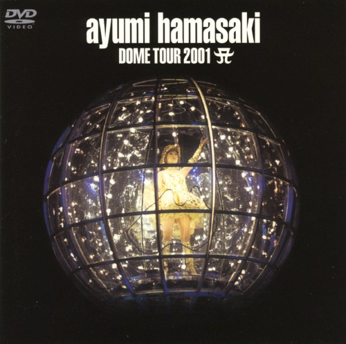 【中古】ayumi hamasaki DOME TOUR 2001 A 【DVD】/浜崎あゆみ
