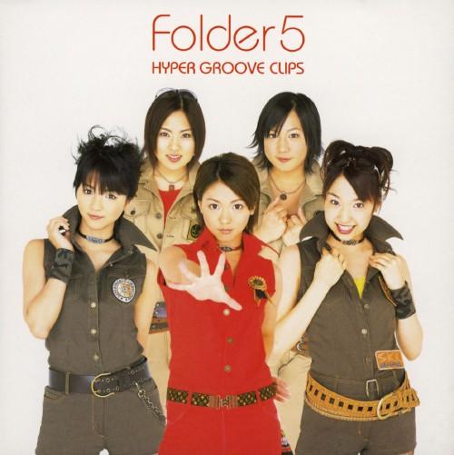 【中古】Folder 5/HYPER GROOVE CLIPS 【DVD】/Folder 5